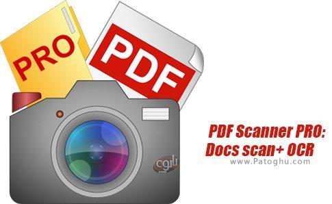 دانلود PDF Scanner PRODocs scan OCR برای اندروید