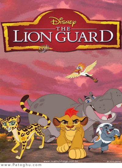 دانلود فصل اول انیمیشن سریالی 2016 The Lion Guard Season 1