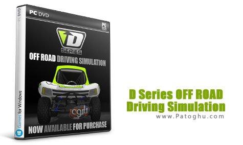 دانلود بازی شبیه سازی رانندگی آف رود D Series OFF ROAD Driving Simulation 2017