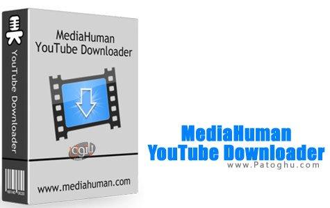 دانلود نرم افزار دانلود از یوتیوب MediaHuman YouTube Downloader