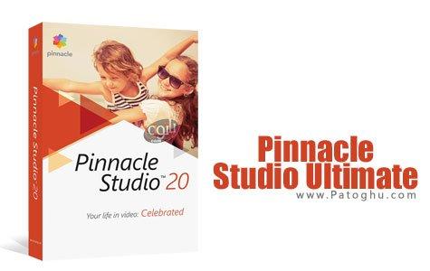 دانلود برنامه مونتاژ ویدیو Pinnacle Studio Ultimate