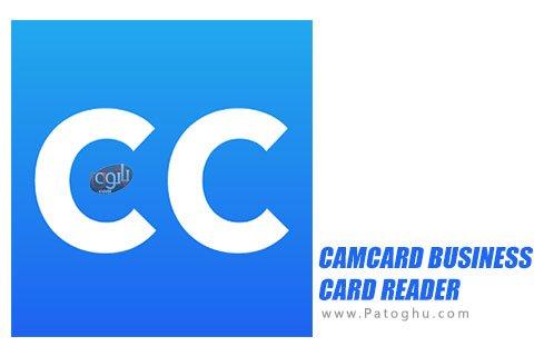 دانلود CamCard - Business Card Reader برنامه اسکنر کارت ها اندروید
