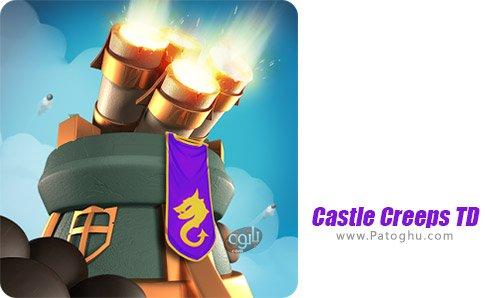 دانلود Castle Creeps TD برای اندروید