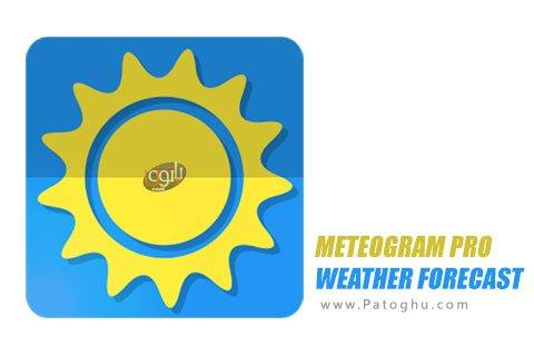 دانلود Meteogram Pro Weather Forecast برنامه هواشناسی اندروید