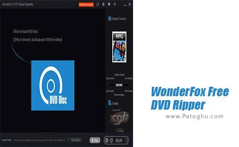 دانلود WonderFox Free DVD Ripper برای ویندوز