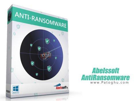 دانلود نرم افزار ضد ویروس باجگیر Abelssoft AntiRansomware 2017