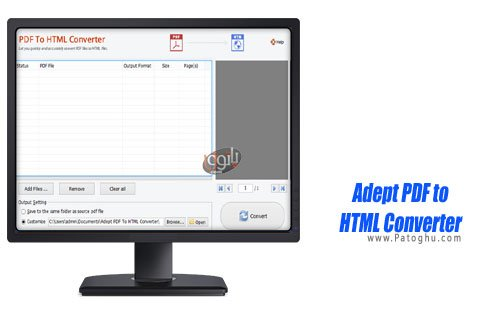 دانلود برنامه Adept PDF to HTML Converter تبدیل فایل های پی دی اف به HTML