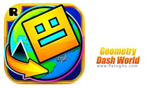 دانلود Geometry Dash World بازی دنیای اشکال هندسی برای اندروید