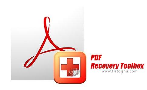 دانلود PDF Recovery Toolbox برای اندروید