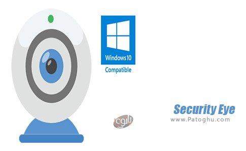 دانلود نرم افزار Security Eye برای ویندوز