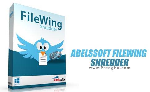 دانلود Abelssoft FileWing Shredder پاک کردن همیشه فایل ها
