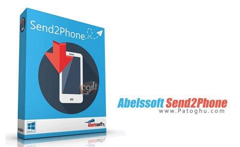دانلود Abelssoft Send2Phone 2017 برنامه ارسال فایل از کامپیوتر به گوشی همراه