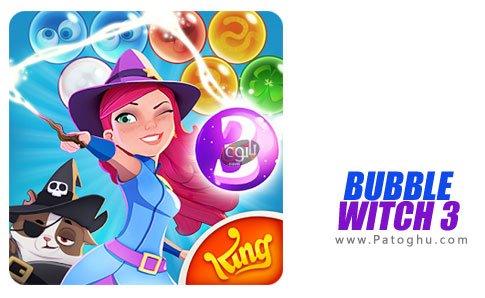 دانلود Bubble Witch 3 Saga بازی پازلی جادوگر پازل ها برای اندروید