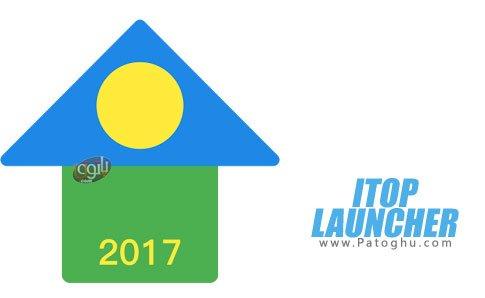دانلود iTop Launcher Modern Prime لانجر ای تاپ برای اندروید