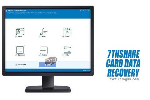 دانلود برنامه 7thShare Card Data Recovery بازگردانی اطلاعات پاک شده مموری کارت ها