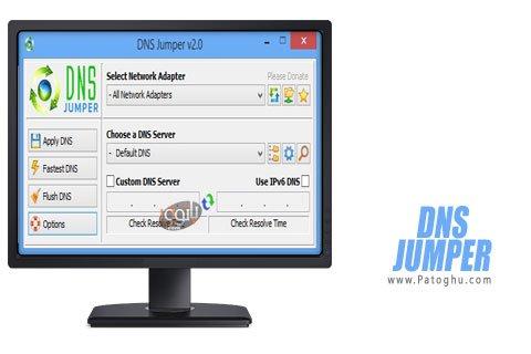 دانلود DNS Jumper برنامه ی برای تغییر آسان DNS