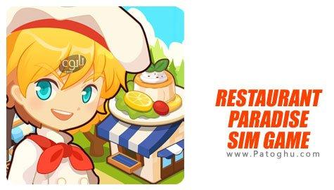 دانلود Restaurant Paradise: Sim Game بازی شبیه ساز رستوران