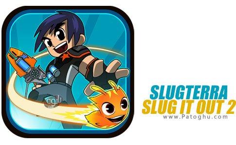 دانلود Slugterra: Slug it Out 2 بازی پازلی برای اندروید