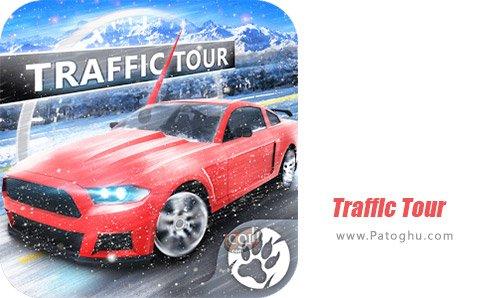 دانلود بازی Traffic Tour برای اندروید
