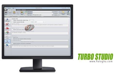 دانلود برنامه Turbo Studio