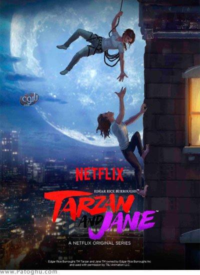 دانلود فصل اول انیمیشن سریالی Tarzan and Jane Season 1 تارزان و جین