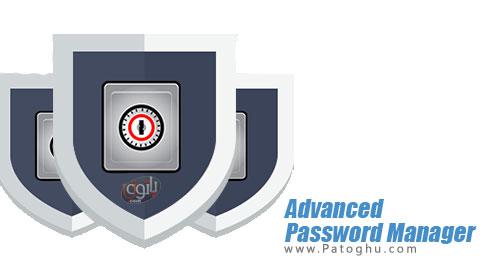 دانلود نرم افزار Advanced Password Manager برای ویندوز