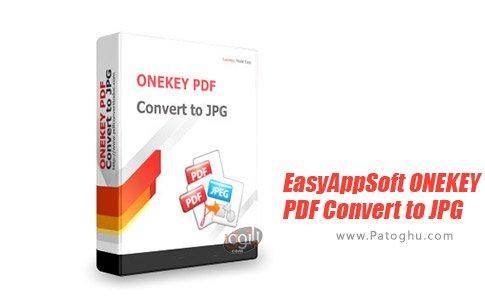 دانلود نرم افزار EasyAppSoft ONEKEY PDF Convert to JPG برای ویندوز