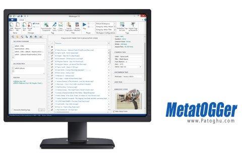 دانلود برنامه مدیریت فایل های صوتی MetatOGGer