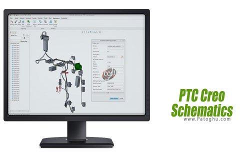 دانلود برنامه طراحی سه بعدی قطعات PTC Creo Schematics