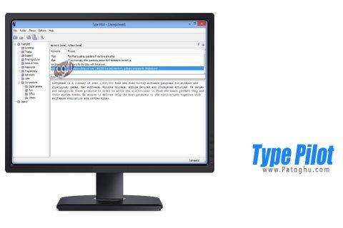 دانلود برنامه تایپ خودکار متن ها Type Pilot