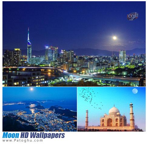 دانلود عکس های پس زمینه با کیفیت و زیبا از ماه برای دسکتاپ Moon HD Wallpapers