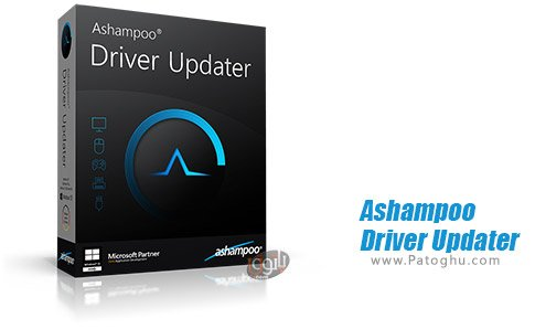 دانلود نرم افزار Ashampoo Driver Updater برای ویندوز
