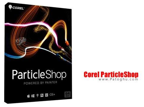 نرم افزار افکت گذاری براش ذرات نور بروی تصاویر با Corel ParticleShop