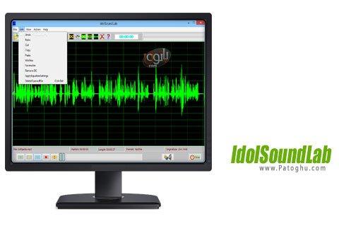 دانلود نرم افزار ویرایشگر فایل های صوتی IdolSoundLab