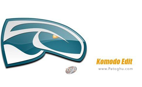 دانلود نرم افزار Komodo Edit برای اندروید