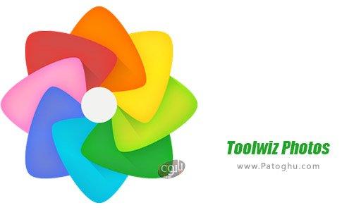 دانلود نرم افزار Toolwiz Photos برای اندروید