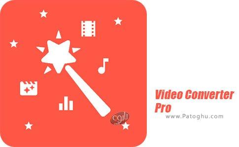 دانلود نرم افزار Video Converter Pro برای اندروید