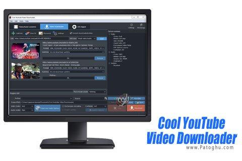 دالنود برنامه دانلود از یوتیوب Cool YouTube Video Downloader