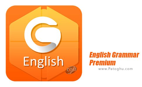 دانلود نرم افزار English Grammar Premium برای اندروید