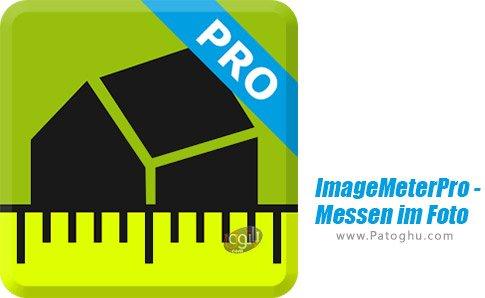 دانلود نرم افزار ImageMeter برای اندروید