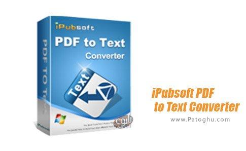 دانلود نرم افزار iPubsoft PDF to Text Converter برای ویندوز