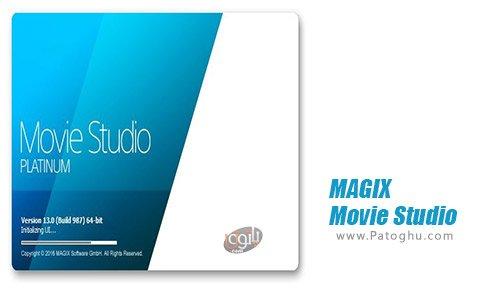 دانلود نرم افزار MAGIX Movie Studio Platinum برای اندروید