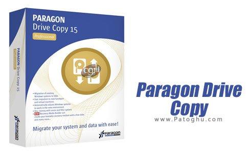 دانلود نرم افزار انتقال اطلاعات Paragon Drive Copy 15 Professional