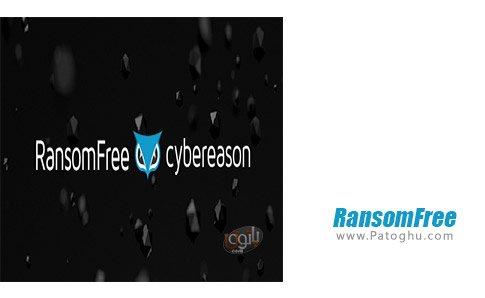 دانلود نرم افزار RansomFree برای ویندوز
