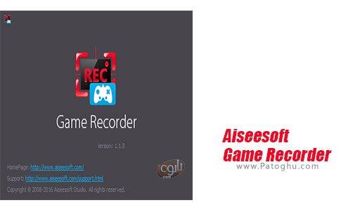 دانلود نرم افزار Aiseesoft Game Recorder برای ویندوز