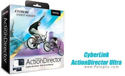 دانلود برنامه ساخت ویدیو هایی حرفه ای CyberLink ActionDirector Ultra