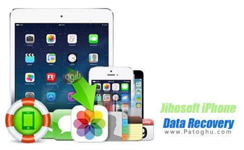 دالنود برنامه بازیابی اطلاعات ایفون Jihosoft iPhone Data Recovery