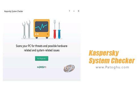 دانلود نرم افزار Kaspersky System Checker برای ویندوز