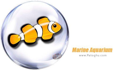 دانلود نرم افزار Marine Aquarium PRO برای اندروید