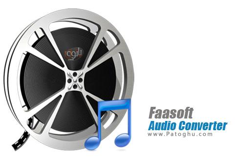 Faasoft-Audio-Converter.jpg